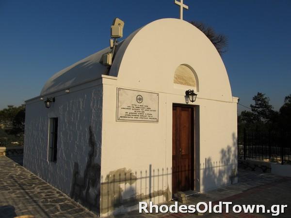 Profitis Ilias alte Kapelle