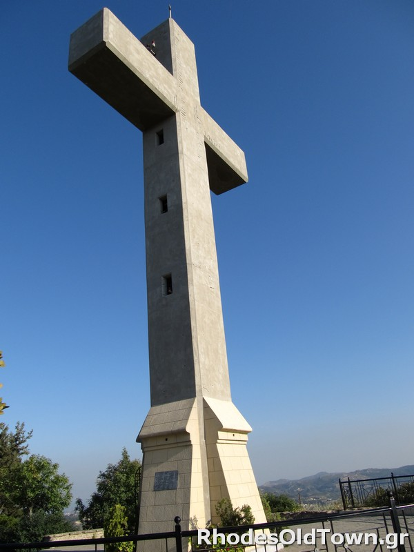 The Cross at the end of the road to Calvary