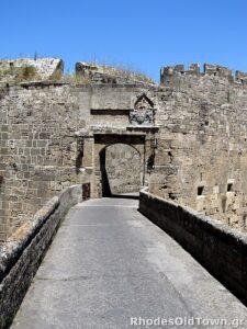Saint Athanasios Gate