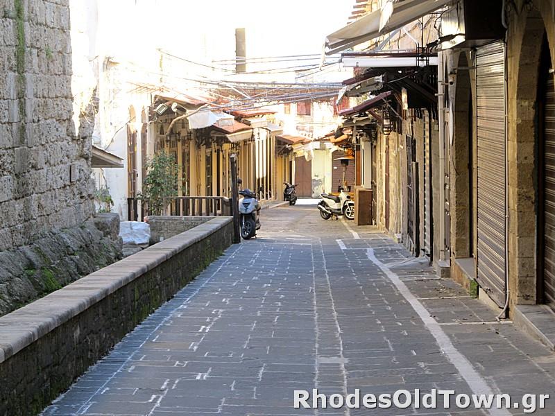 Agisandrou street (Αγησάνδρου)