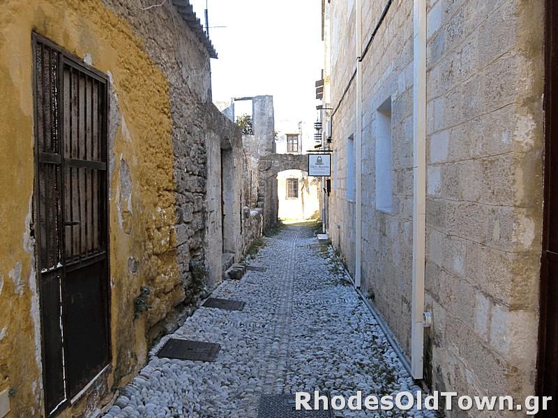 Kerkafou street (Κερκάφου)